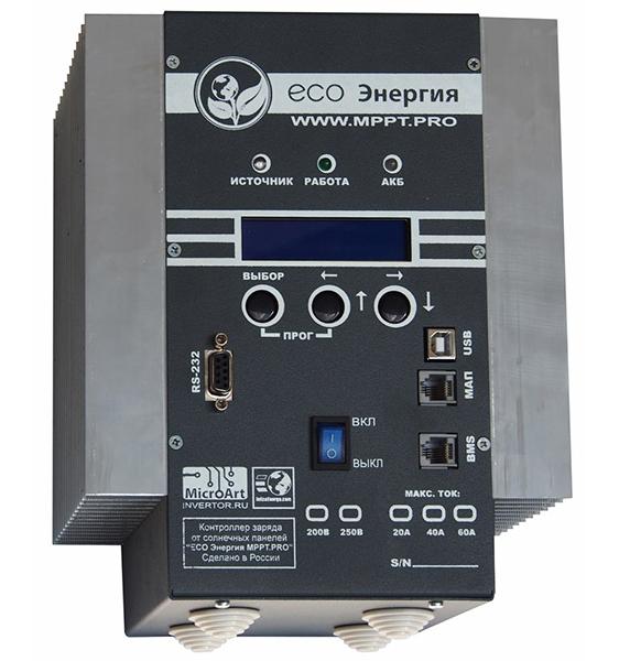 Контроллер заряда ECO Энергия MPPT Pro 200/60 - фото