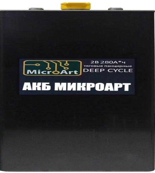 Аккумуляторы Микроарт (Россия)
