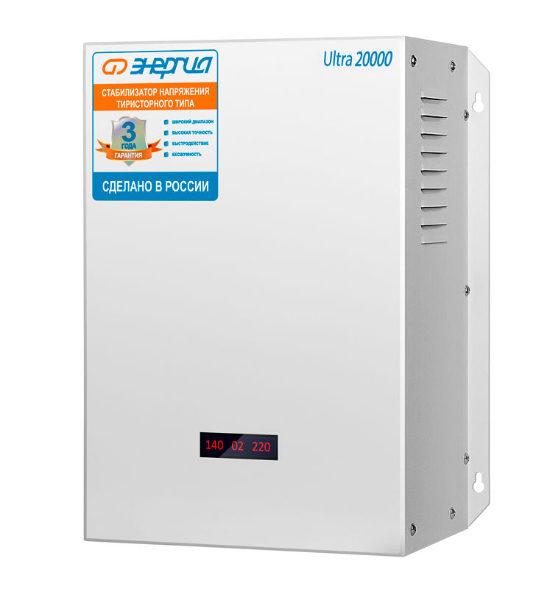 Стабилизатор Энергия Ultra 20000 - фото