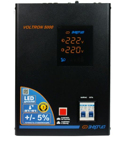 Стабилизатор напряжения Энергия Voltron (5%) 5000 - фото