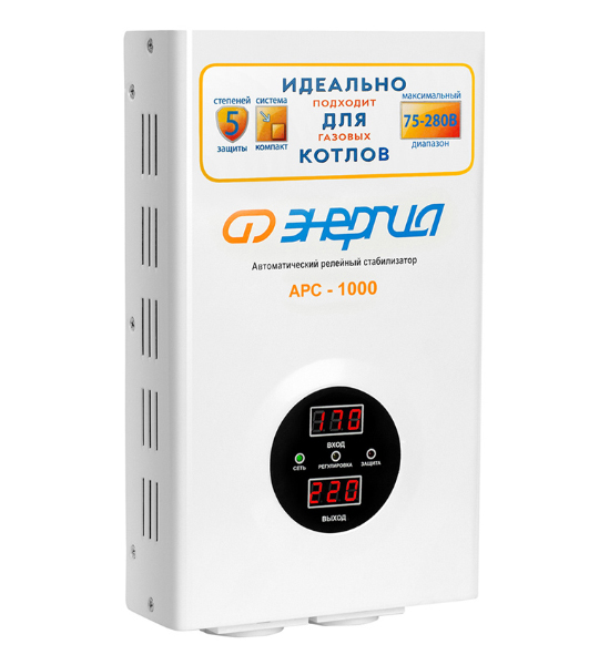 Стабилизатор Энергия АРС - 1000 для котлов (точность + - 4%) - фото