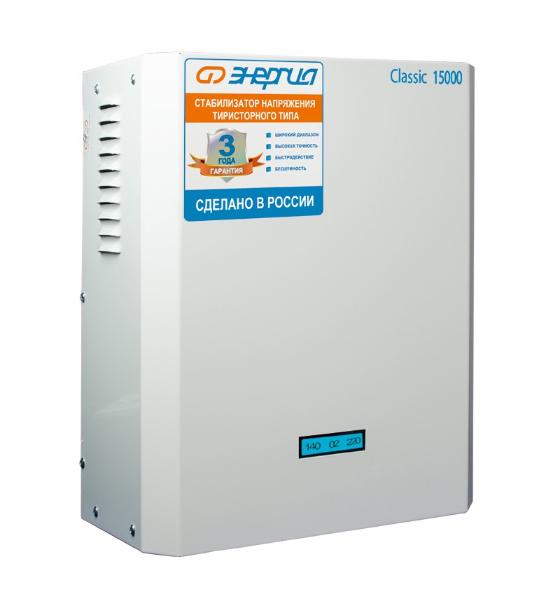 Стабилизатор Энергия Classic - 15000 - фото