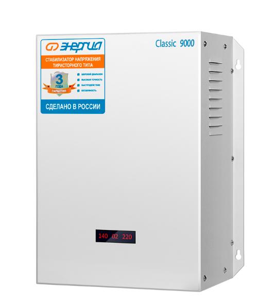 Стабилизатор Энергия Classic - 9000 - фото