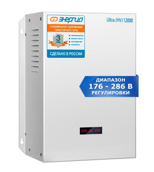 Стабилизатор Энергия Ultra 12000 HV 176÷286 В - фото
