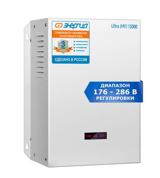 Стабилизатор Энергия Ultra 15000 HV 176÷286 В - фото