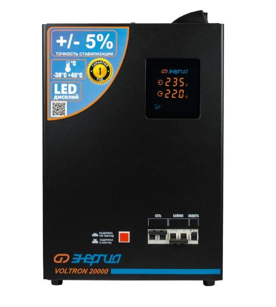 Стабилизатор Энергия Voltron (5%) 20000 - фото