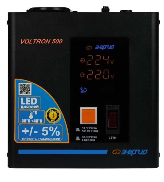 Стабилизатор Энергия Voltron (5%) 500 - фото