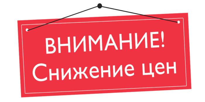 Снижены цены на стабилизаторы напряжения Елим (Китай)!
