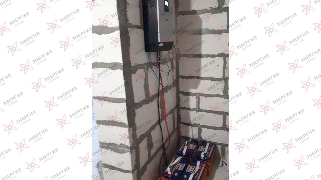 Автономная система электроснабжения частного дома фото (1)