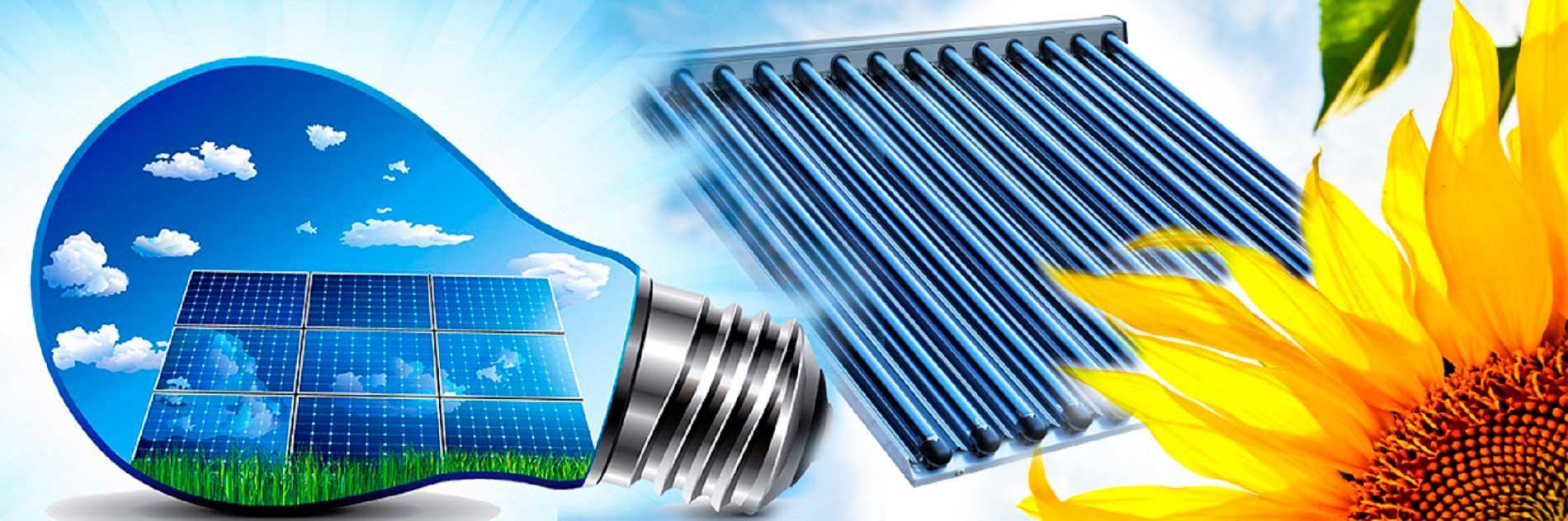 готовые решения солнечные батареи