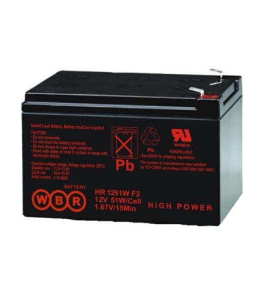 Аккумуляторная батарея WBR HR