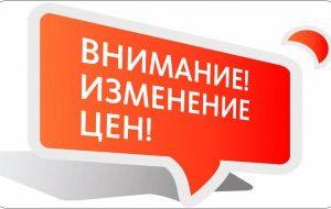 Изменились цены на твердотопливные котлы Tis (Беларусь) и Теплодар (Россия)