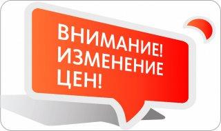 Изменились цены на твердотопливные котлы Tis (Беларусь) и Теплодар (Россия) - новость
