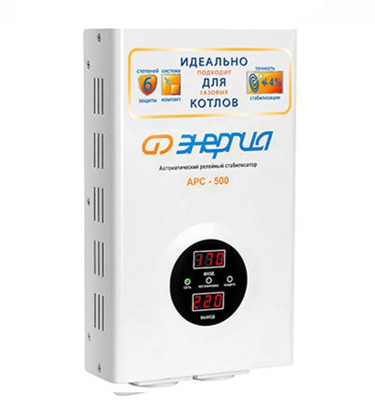 Стабилизатор Энергия АРС - 500 для котлов (точность + - 4%) - фото