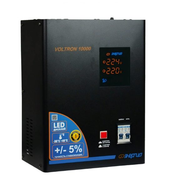 Стабилизаторы напряжения Энергия Voltron 5%