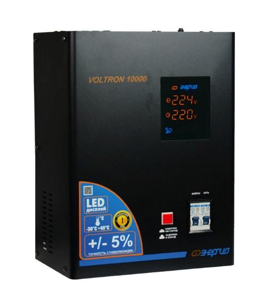 Стабилизатор напряжения Энергия Voltron (5%) 10000 - фото