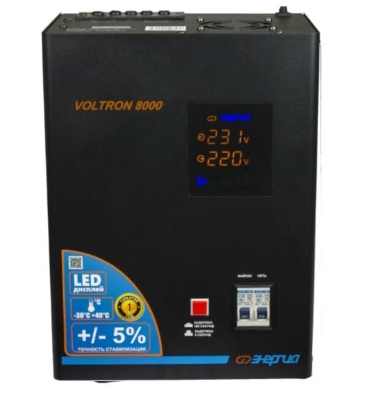 Стабилизатор напряжения Энергия Voltron (5%) 8000 - фото