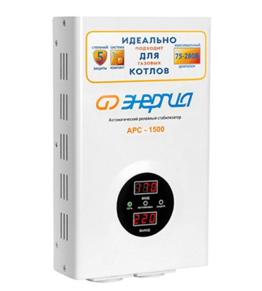 Стабилизатор Энергия АРС - 1500 для котлов (точность + - 4%) - фото