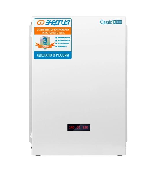 Стабилизатор Энергия Classic - 12000 - фото