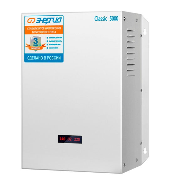 Стабилизатор Энергия Classic - 5000 - фото