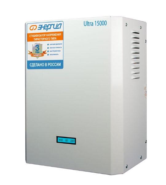 Стабилизатор Энергия Ultra 15000 - фото