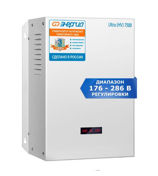 Стабилизатор Энергия Ultra 7500 HV 176÷286 В - фото