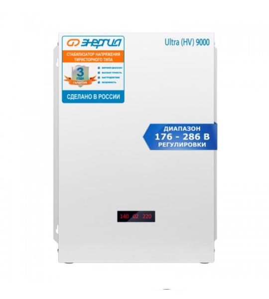 Стабилизатор Энергия Ultra 9000 HV 176÷286 В - фото