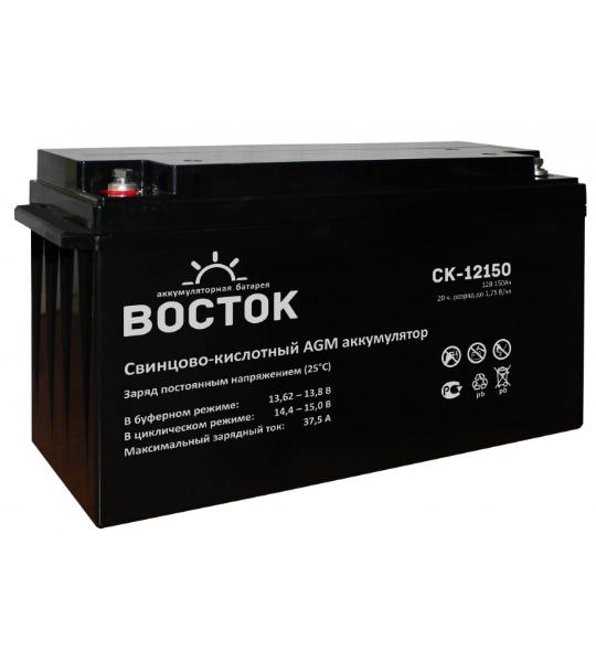 Аккумуляторная батарея Восток СК 12150 AGM - фото