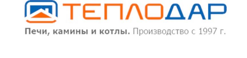 логотип компании Теплодар - фото