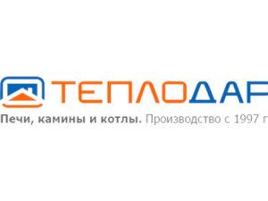 Новые цены на оборудование торговой марки Теплодар!