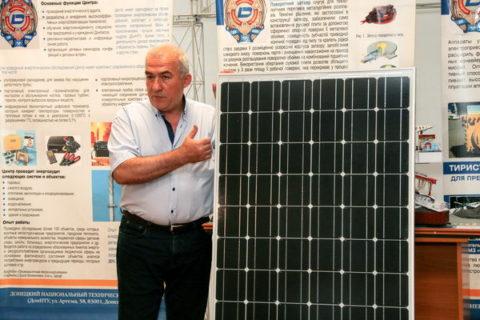 В ДонНТУ создали энергоблок солнечной электростанции. - фото