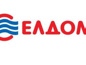 Изменились цены на водонагреватели косвенного нагрева торговой марки Eldom