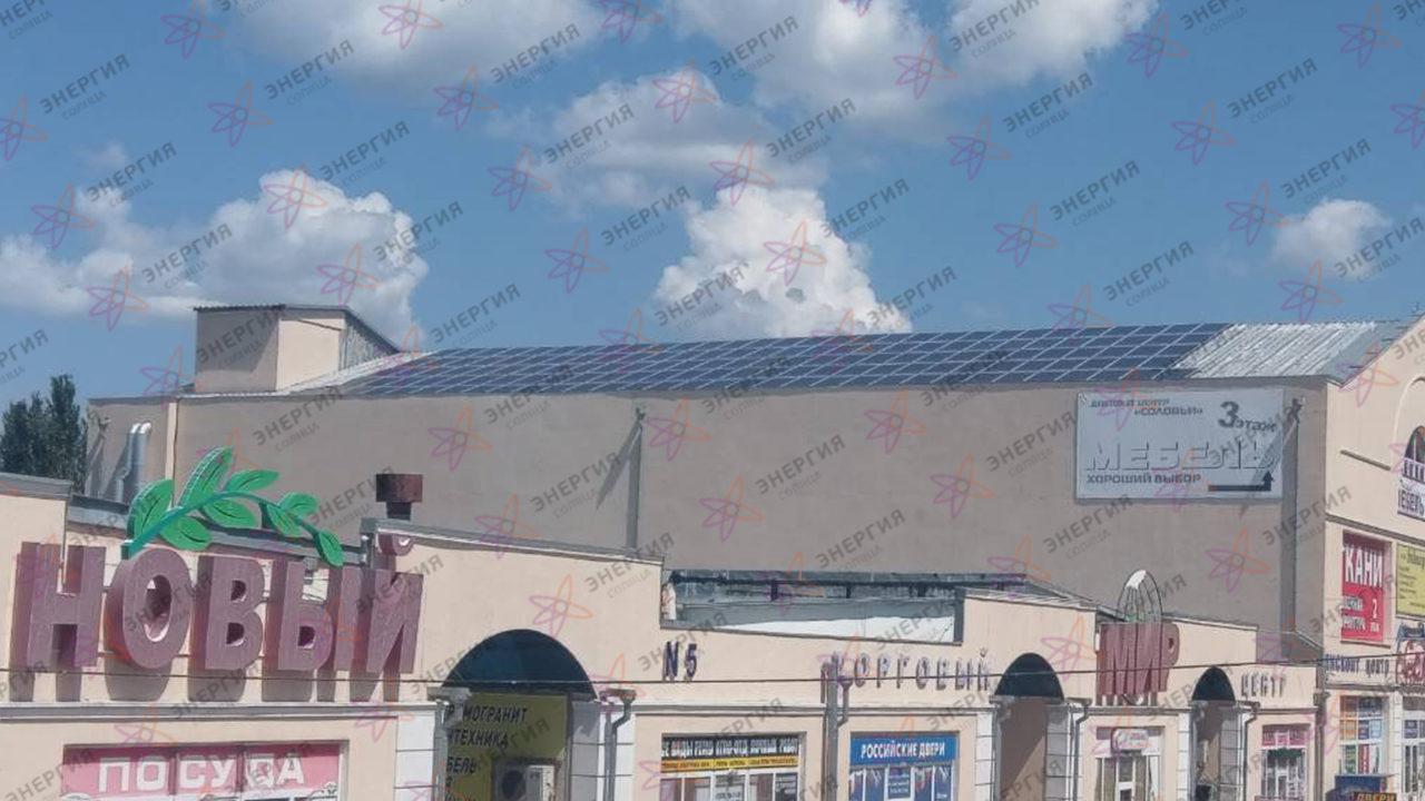 Сетевая солнечная станция 79кВт в г Севастополь - фото (3)