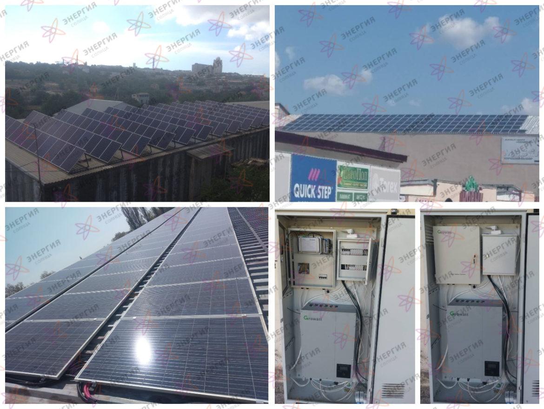 Сетевая солнечная станция 79кВт в г Севастополь - фото 7