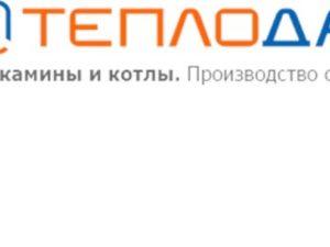 Изменение цен на оборудование торговой марки Теплодар!