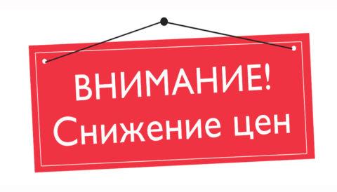 Снижены цены на стабилизаторы напряжения Елим! - фото