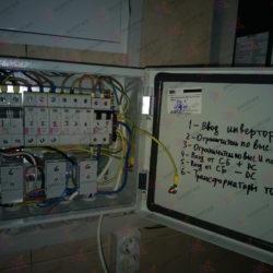 Гелиосистема и сетевая электростанция в пгт. Гурзуф фото (3)