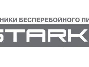 Новые цены на инверторы торговой марки Stark Country (Китай)!