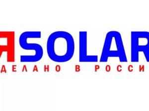 В каталоге появились плоские солнечные коллекторы ЯSolar (Россия)