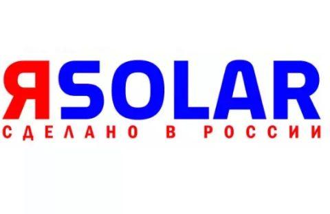 В каталоге появились плоские солнечные коллекторы ЯSolar (Россия) - фото