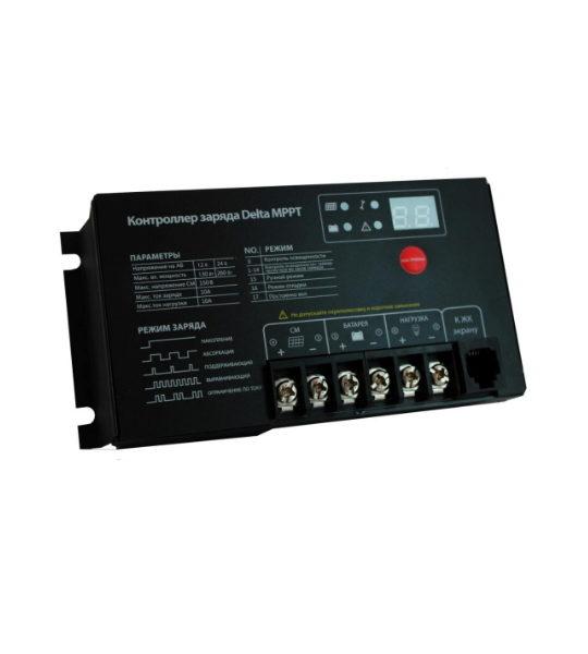 Контроллер Delta MPPT 10 - фото